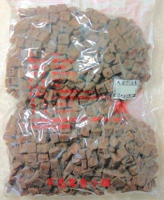 【芊恩零食小舖】裕香 大豆丁 量販包 3000g 500元 (全素) 豆干 豆乾 豆丁