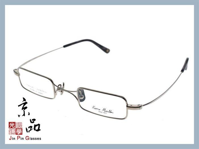 【KameManNen】KMN-28M  TI 銀色 方框 萬年龜 適合高度數 日本 手工 光學眼鏡 JPG 京品眼鏡