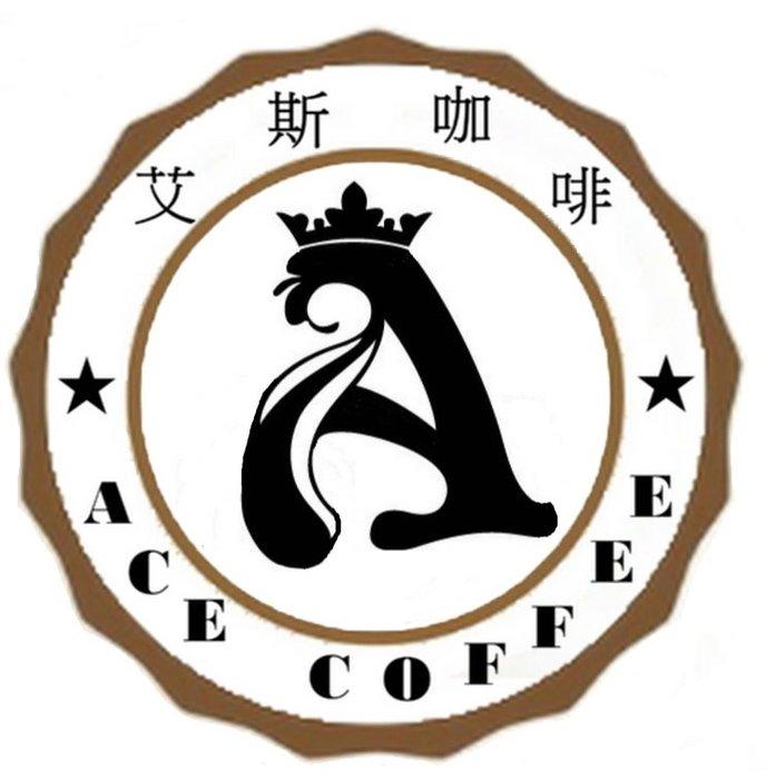 哥斯大黎加_格里西亞_密處理,二次手選咖啡豆_中烘培,自家新鮮烘培,半磅$400元