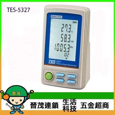 [晉茂五金] 泰仕電子 無線通訊溫度/濕度/大氣壓力計 TES-5327 請先詢問價格和庫存