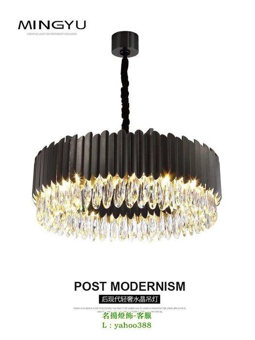 【美品光陰】輕奢水晶吊燈客廳現代奢華復式酒店會所燈飾高檔餐廳燈具