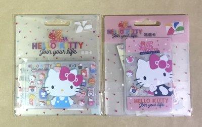 【Hello Kitty_悠遊卡-45週年-懷舊小物/粉紅派對_絕版】