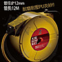 *小鐵五金*台灣製造 善化 SHPI 塑鋼殼風管...