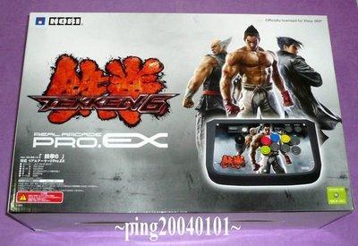 ☆小瓶子玩具坊☆XBOX 360 專用 HORI 『鐵拳6』PRO.EX 格鬥搖桿