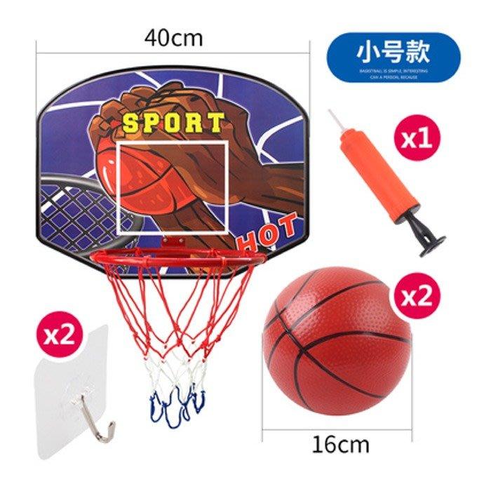 5Cgo【樂趣購】568356545170 幼稚園小孩球類運動幼兒童充氣籃球架木質懸掛式壁掛球板免打孔男孩女孩玩具投籃框