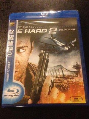 (全新未拆封)終極警探2 Die Hard 2 藍光BD(得利公司貨)限量特價