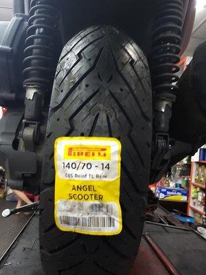 欣輪車業 倍耐力 ANGEL SCOOTER 天使胎 140/70-14 安裝3100元 X-MAX300