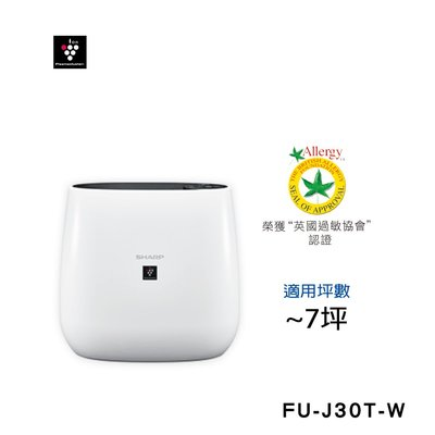 【詢問再打折+分期0利率+現金再低】SHARP 夏普 自動除菌離子空氣清淨機 (適用7坪) FU-J30T-W 白色