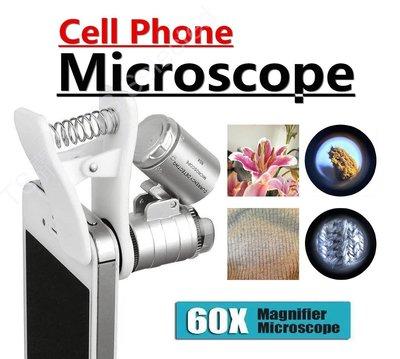 60X 微型 手機 顯微鏡 雙燈源 LED 燈 紫外光 60倍 光學 變焦 cell phone microscope
