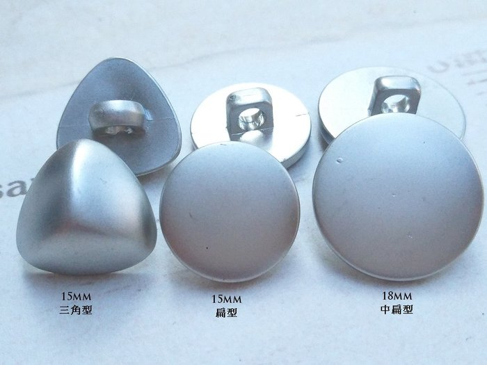 DAda緞帶‧I35107-簡潔霧面銀色鈕扣(自選)2個/份.質感非常好