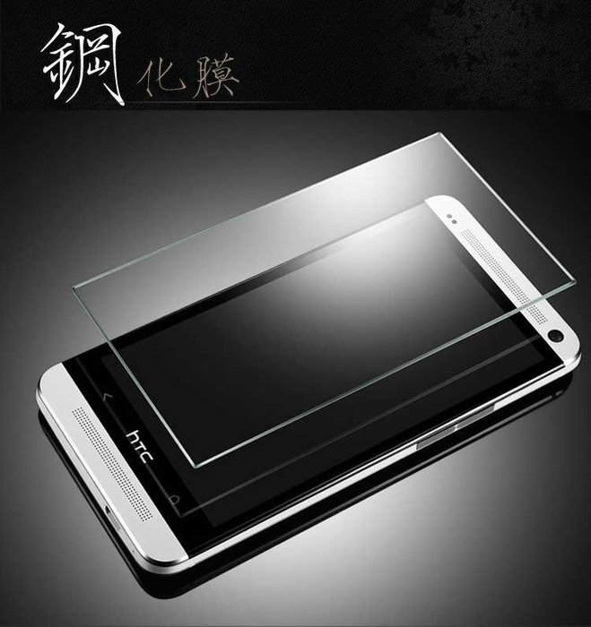 SAMSUNG Galaxy J4 J400 J4+ J415G 鋼化玻璃 保護貼 9H硬度 超薄.超高透光