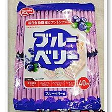 古意古早味 骨威化餅乾 (藍莓口味/284公克/約40小包) 懷舊零食 威化夾心餅乾 威化餅 餅乾