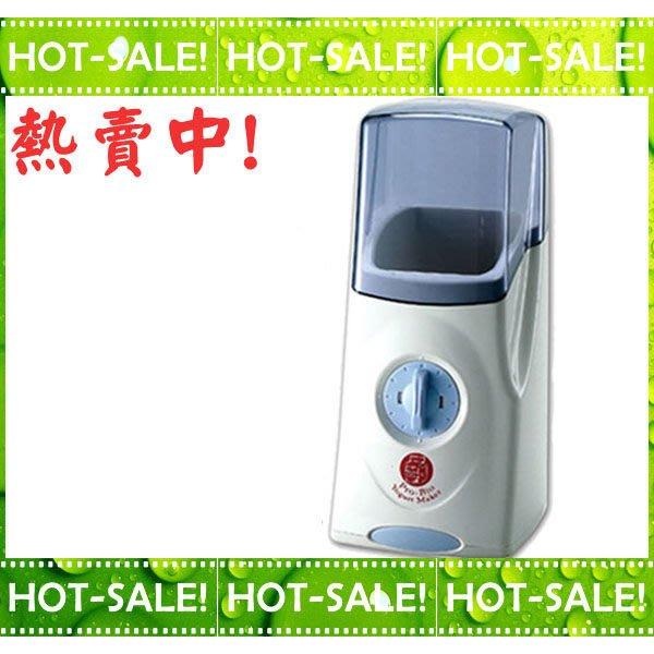 《現貨立即購+熱賣中》PRO-BIO 普羅拜爾 DIY 優格製造機 優格機 (台灣製造)