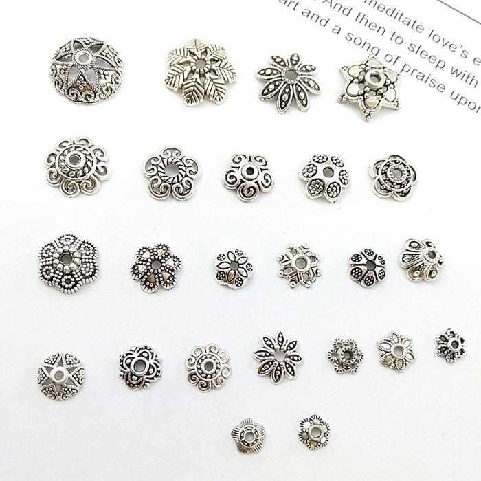 藏銀花托 手鏈合金花托隔珠隔片配件瑪瑙飾品配件DIY手工銀材料包(220元以上發貨,購買數量,規格不同價格不同