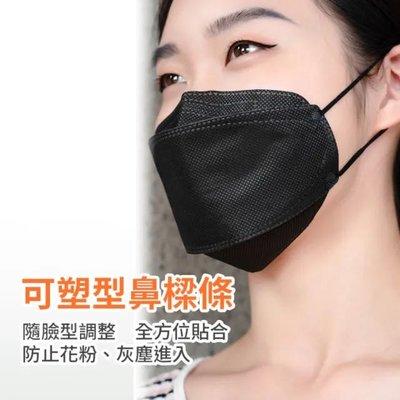 台灣製作 艾爾絲KF立體防護口罩 3D韓版衛生棉口罩 魚嘴口罩 方舟口罩KF94 黑白黃綠藍紫10入