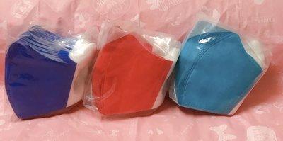 MIT 靚色系列 寶藍色 西瓜紅 湖水色 棗紅色 成人口罩 耳掛式立體口罩 (50入)
