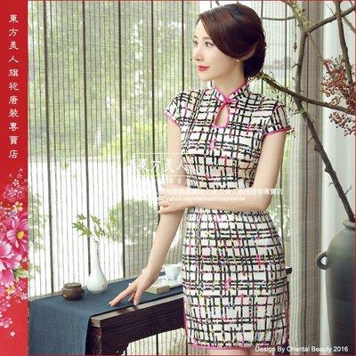 東方美人旗袍唐裝專賣店 ☆°(( 超低價1990元 ))°☆夢格。復古真絲噴繪時尚半月包袖短旗袍