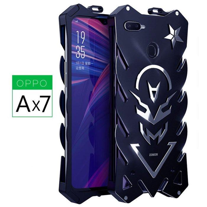 OPPO AX7 Pro 手機殼 防摔 oppo ax7 保護套 可滑蓋 金屬邊框 變形金剛 機械硬殼 金屬殼 火神