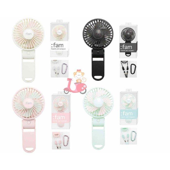 {阿猴達可達}日本空運  ELAiCE FAN 多功能迷你手持電風扇 可充電 USB  風扇 電扇 桌扇 手持扇700元