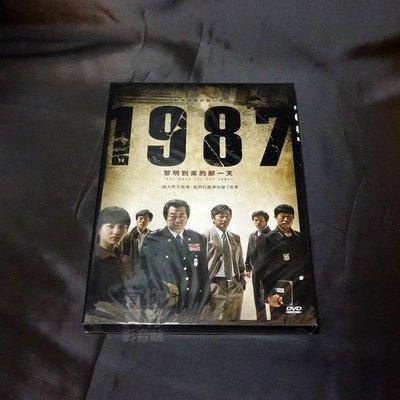 全新韓影《1987:黎明到來的那一天》DVD 張駿桓 河正宇 金倫奭 柳海真 金泰梨 姜棟元