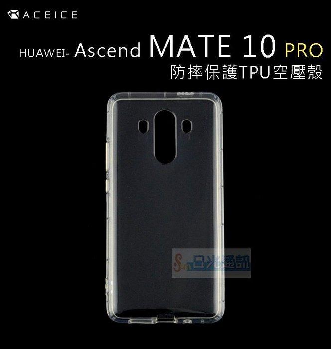 s日光通訊@ACEICE原廠【熱賣】HUAWEI Ascend MATE 10 PRO 防摔保護TPU空壓殼 保護殼
