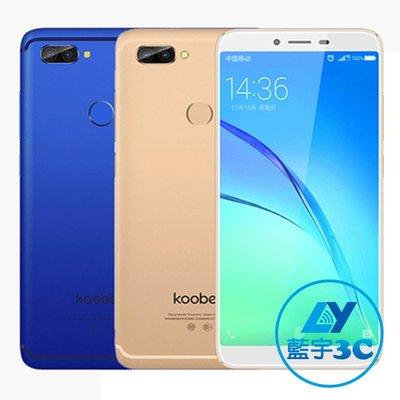 【藍宇3C】Koobee S12 5.7吋 800畫素 (4G/32G) 空機優惠價