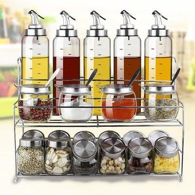 豐壽調料盒套裝家用廚房油瓶調味罐調味盒調料瓶雞精鹽罐玻璃新品