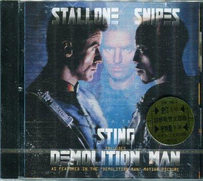 【嘟嘟音樂坊】史汀 Sting - Demolition Man   (全新未拆封)