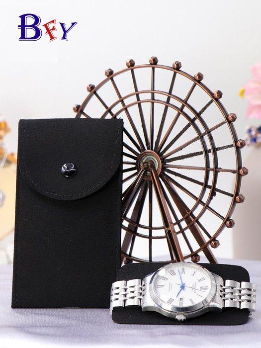廠家促銷!-手錶袋手錶保護套真皮保護袋手錶按扣袋收納包旅行錶袋錶盒收納盒電子批發五金