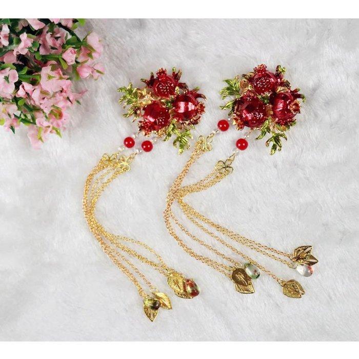 最低價~石榴發飾流蘇古裝發夾百搭日常仙女款漢服古風cos古典飾品頭飾