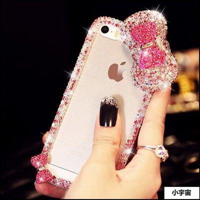 【小宇宙】iphone 6 plus ...