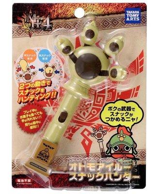3DS 魔物獵人 4 艾路貓 零食獵人 (貓爪 零食夾) 日版 全新品