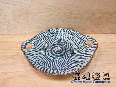 """*~長鴻餐具~*藍旋風8""""手提烤盤 (促銷價) 0250403 現貨+預購"""