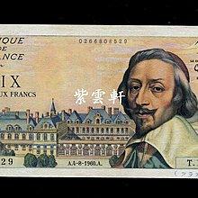 『紫雲軒』(各國紙幣)法國 1960年10法郎,A-A,無針眼 Scg1616