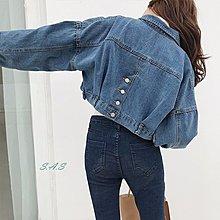 初秋新品👍韓短版牛仔外套 後排釦設計 牛仔外套 短版寬鬆牛仔外套 背後排扣短版外套 473