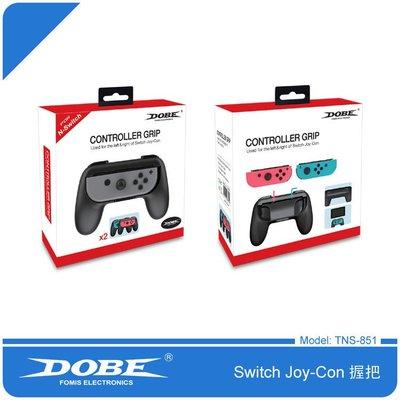 【光華商場-飛鴻數位】 Nintendo Switch NS 主機 Joy-Con 左右手把套件(全新現貨)