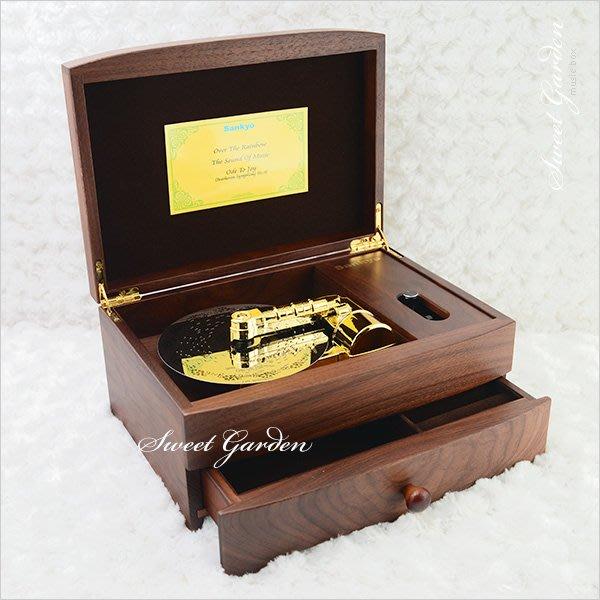 Sweet Garden, Sankyo 22音電動唱盤胡桃木單抽首飾音樂盒(免運) 附四張唱盤 可調速度 台中