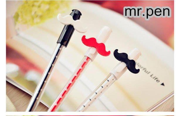 創意 造型筆 鬍子  中性筆  文具 原子筆  黑色白鬍子