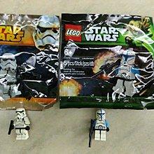 lego star wars stormtrooper 白兵四隻