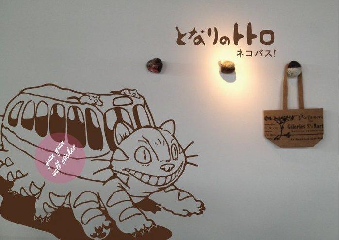 【源遠】Totoro 龍貓公車【CT-24】壁貼 宮崎駿 大師 設計 壁貼 壁紙 吉卜力工作室 動畫電影 居家 風格