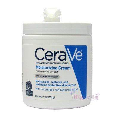 【彤彤小舖2店】美國品牌 Cerave 玻尿酸潤澤保濕乳霜 19oz (539g) 壓頭 加大容量