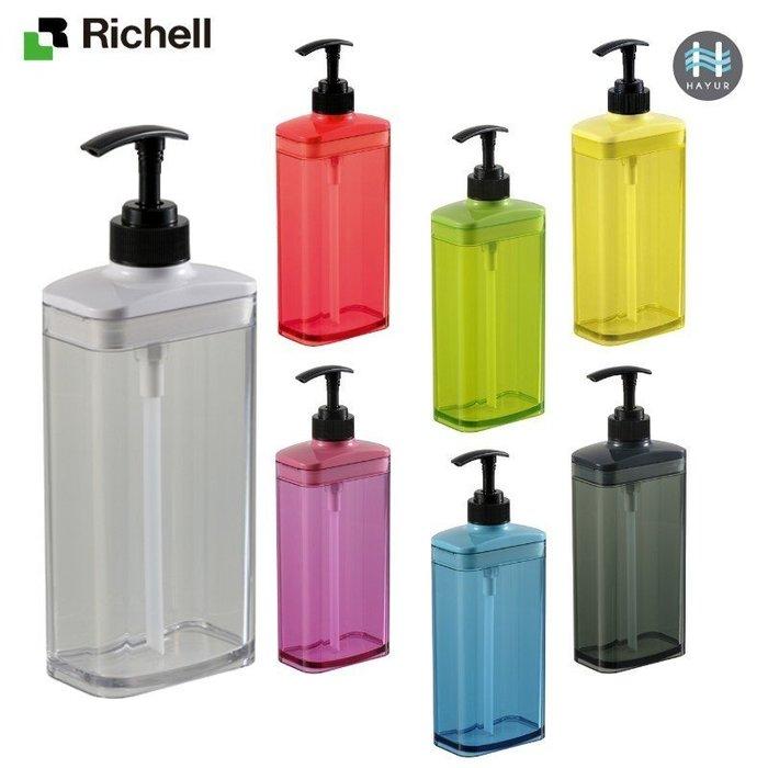 [霜兔小舖]日本代購 Richell 按壓式空瓶 洗髮精 沐浴乳 650m
