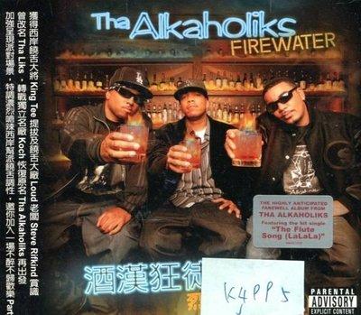 *真音樂* ALKAHOLIKS / FIREWATER 二手 K4995 (清倉.下標賣1)