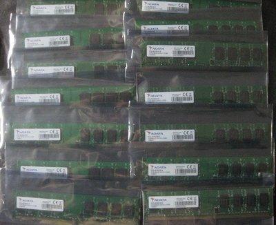 【大武郎】威剛 ADATA  DDR2 800 2G 同顆粒,可跑雙通道,原廠終身保固