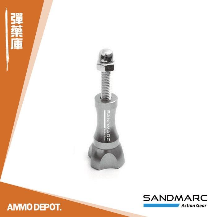 【AMMO DEPOT.】 SANDMARC 鋁合金 CNC GOPRO sjcam 運動相機 長螺絲 SM-201