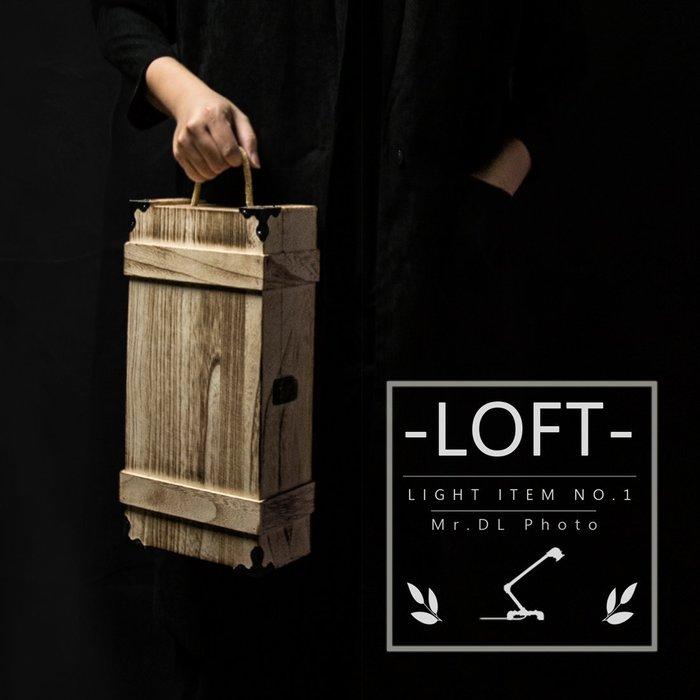 滿690免運 推薦款【Mr.DL】LOFT北歐-多功能可提式木盒 展示 收納 化妝包 工業風 開店生財 交換禮物/聖誕節