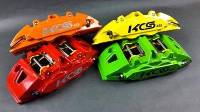KCS四活塞鍛造卡鉗[JUKE、TIIDA、LIVINA、SENTRA、BLUE BIRD、TEANA、X-TRAIL]