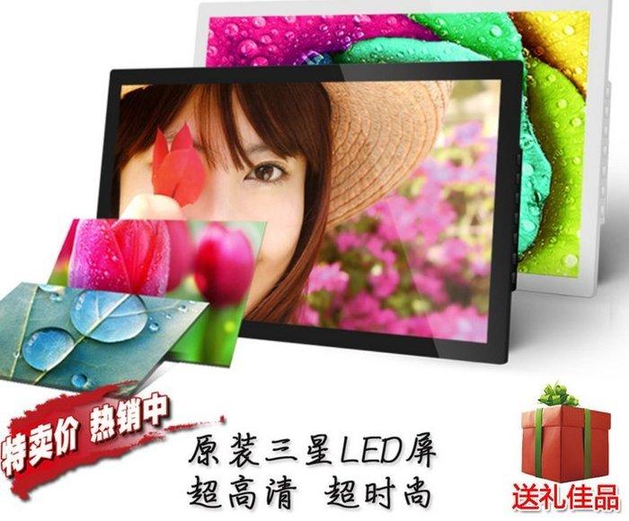 超薄19寸寬屏 帶HDMI高清1080P多功能數碼相框/電子相冊/廣告機
