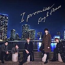 【預購送貼紙】King & Prince / I promise 初回盤A (CD+DVD) 台灣正版全新