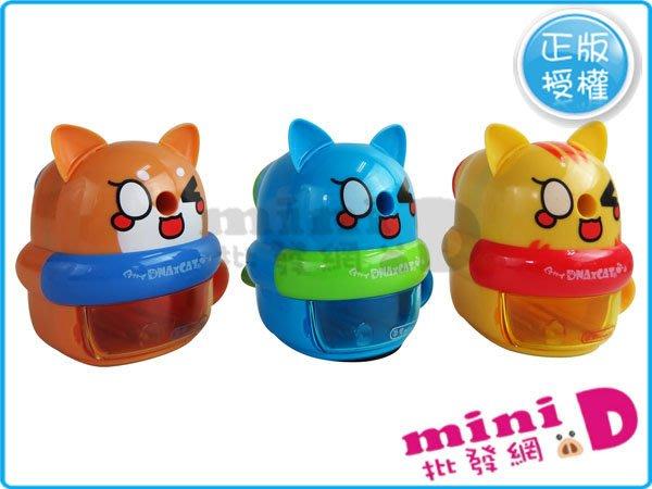 九藏貓全自動進筆削筆機 小型 學生 鉛筆 造型  禮物 玩具批發【miniD】[03715002]